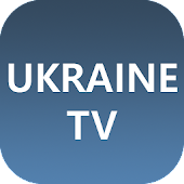 Ukraine TV - Watch IPTV