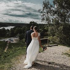 Wedding photographer Ana Fotana (Fotana). Photo of 05.12.2017