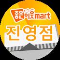 좋은이웃마트 진영점 할인행사 전단-배달주문 icon