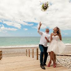 Wedding photographer Natalya Zarickaya (goodmood77). Photo of 24.05.2017