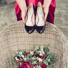 Wedding photographer Ekaterina Shestakova (Martese). Photo of 11.07.2016