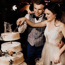 ช่างภาพงานแต่งงาน Mariya Smal (mariesmal) ภาพเมื่อ 23.06.2019