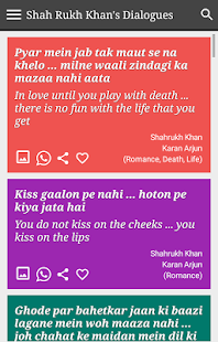 Shah Rukh Khan Filmy Dialogues - náhled