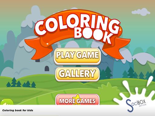 無料娱乐Appのライオンの塗り絵|記事Game