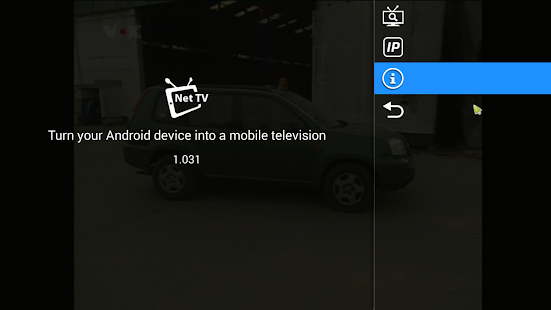 DTV Viewer- screenshot thumbnail