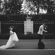 Wedding photographer Evgeniy Zavgorodniy (Zavgorodniycom). Photo of 16.07.2018