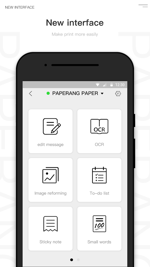 Paperang- screenshot