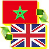Speak Moroccan
