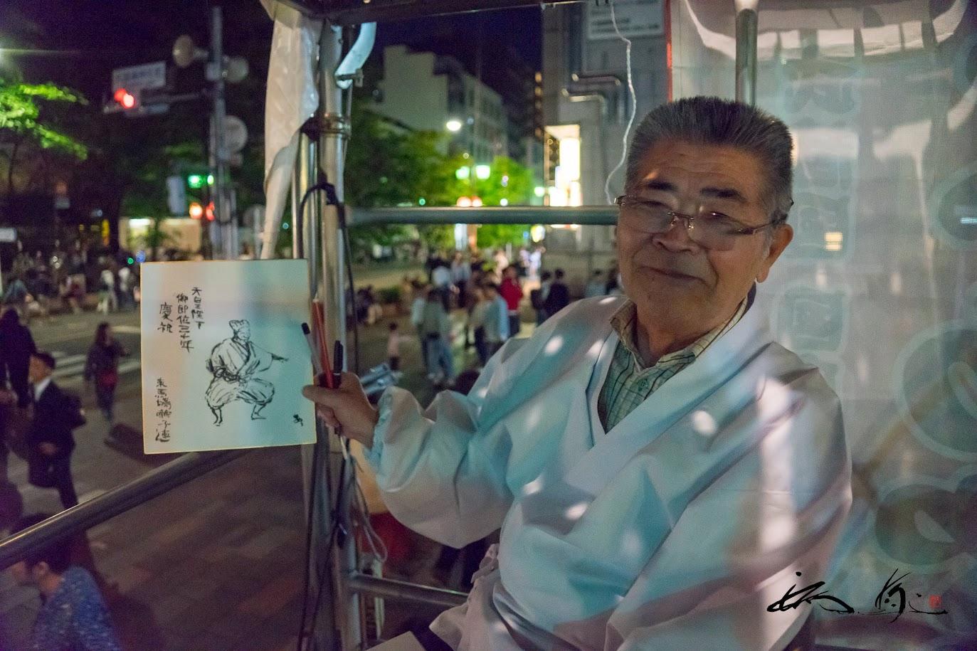 色紙に描く綾部先生