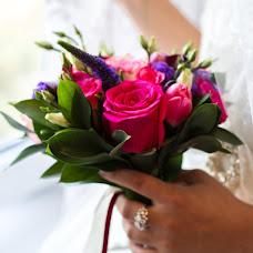 Wedding photographer Akhmed Molov (Lovez). Photo of 11.04.2014