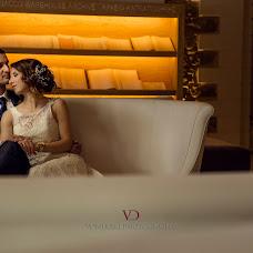 Wedding photographer Dora Vonikaki (vonikaki). Photo of 17.06.2016