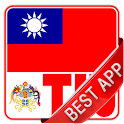 Taiwan Newspapers : Official icon