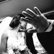 Wedding photographer Olga Ryzhkova (OlgaRyzhkova). Photo of 18.02.2016