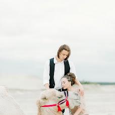 Wedding photographer Olga Salimova (SalimovaOlga). Photo of 02.05.2017