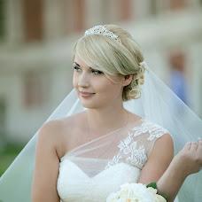 Wedding photographer Katrin Sulueta (KatrinaA). Photo of 15.01.2015
