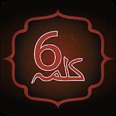 Six Kalmas of Islam