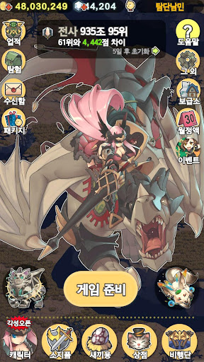 DragonFlight for Kakao screenshot 2
