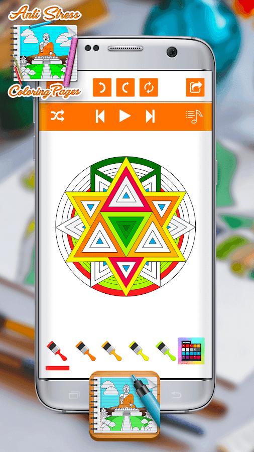 anti stress coloring pages screenshot