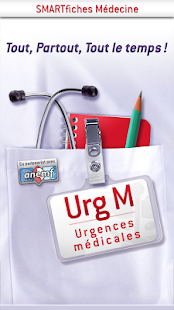 SMARTfiches Urgences Med. Free- screenshot thumbnail