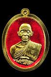 """""""องค์ดารา"""" หลวงพ่อคูณ ปาฏิหาริย์ EODเหรียญปาฏิหาริย์ ครึ่งองค์ เนื้อทองระฆังลงยา สีชมพู หลังยันต์ ไม"""