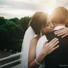 Wedding photographer Ruslan Videnskiy (korleone). Photo of 10.07.2015