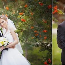 Wedding photographer Dilyara Voronina (DiLyaRa-Voronina). Photo of 09.09.2016