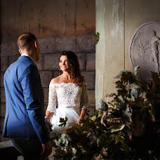 Wedding photographer Aleksandr Scherbakov (strannikS). Photo of 09.05.2018