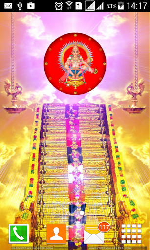 Ayyappa Clock  screenshots 2