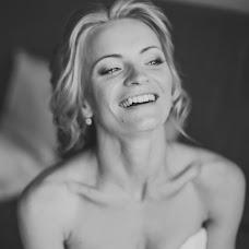 Wedding photographer Aleksandra Kopylova (aveasum). Photo of 10.08.2017