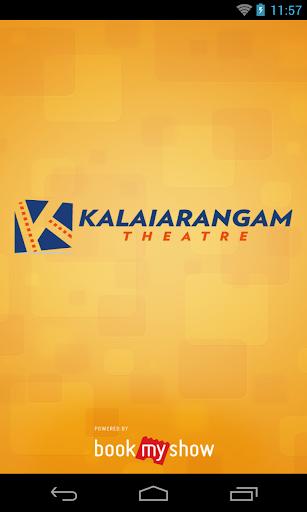 Kalaiarangam Theatre