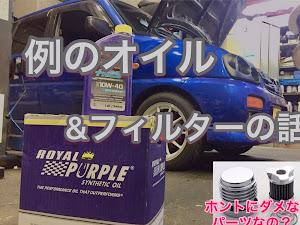 プレオ RA1 RS limitedⅡのカスタム事例画像  turbouさんの2020年10月12日12:27の投稿