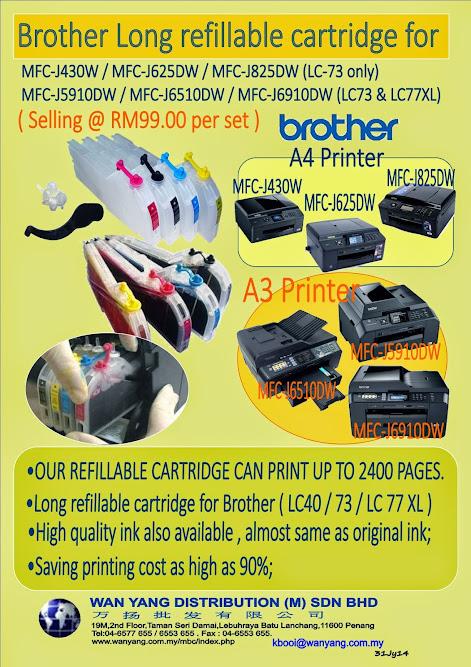 A4/A3 Inkjet Printer MFC-J430W / MFC-J5910DW-Brother Long refillable cartridge
