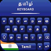Tamil Colorful Keyboard Theme,தமிழ் விசைப்பலகை