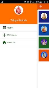 Download Telugu Stotralu For PC Windows and Mac apk screenshot 3
