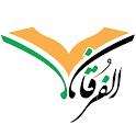 أكاديمية الفرقان icon