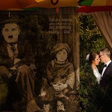 Fotograful de nuntă Moisi Bogdan (moisibogdan). Fotografia din 17.10.2016