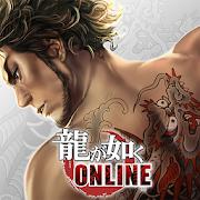 龍が如く ONLINE-シリーズ最新作、極道達の喧嘩バトル v1.10.0 APK MOD