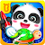 Baby Panda\'s Drawing Book - Painting for Kids file APK for Gaming PC/PS3/PS4 Smart TV