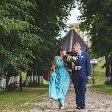 Wedding photographer Tatyana Evsyukhina (Aetheria). Photo of 12.09.2016
