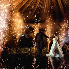Wedding photographer Carlos Cid (carloscid). Photo of 19.04.2018