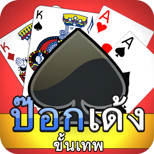 纸牌のバウンス LOGO-記事Game