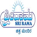 Sri Rama Chitra Mandir icon