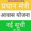 प्रधान मंत्री आवास योजना सूची 2021-22 icon
