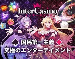 intercasino online casino deposit withdraw