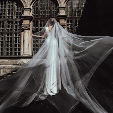 Wedding photographer Karolina Šližytė (portraitsbykaro). Photo of 17.08.2017