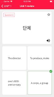 Download Korean vocabulary, TOPIK words For PC Windows and Mac apk screenshot 5