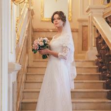 Wedding photographer Nikolay Krylov (krylovphoto). Photo of 26.04.2017