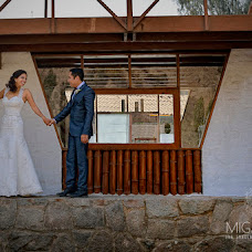 Wedding photographer MIGAMAH Miguel Mamani (migamah). Photo of 10.09.2016