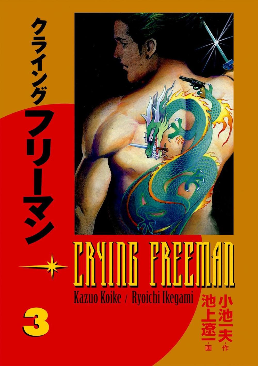 Crying Freeman Vol. 3 (2006)