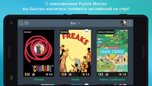 Puzzle Movies 1.12